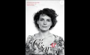 CESAR 2016 Affiche officielle