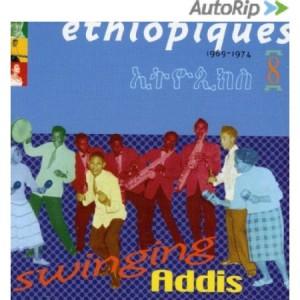 Ethiipiques vol 8 compilation