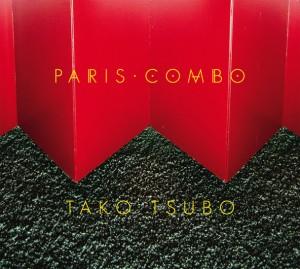 Paris-Combo Album TAKO TSUBO