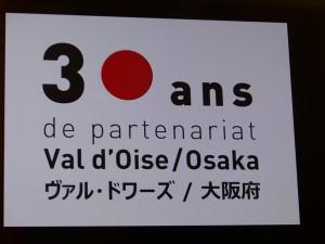 Val d'Oise Osaka les 30 ans